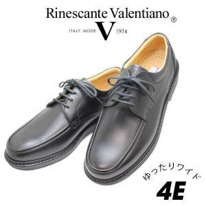 ウォーキングシューズ メンズ本革 幅広4Eバレンチノ3013黒 紳士靴 ユーチップ rhythm-shoes