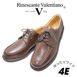 ウォーキングシューズ メンズ 本革 幅広カ バレンチノ3013ダークブラウン 紳士靴 ユーチップ rhythm-shoes