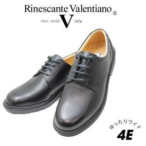 ウォーキングシューズ メンズ 本革 幅広4E バレンチノ3023黒 紳士靴 プレーントゥー rhythm-shoes