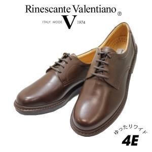ウォーキングシューズ メンズ 本革 幅広4E バレンチノ3023ダークブラウン 紳士靴 プレーントゥー|rhythm-shoes