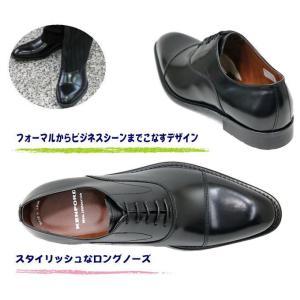 ビジネスシューズ メンズ リーガル KENFORD ケンフォード KB48AJ黒3E 靴 本革 ストレートチップ|rhythm-shoes|03
