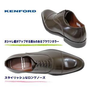 ビジネスシューズ メンズ リーガル KENFORD ケンフォード KB48AJ ダークブラウン3E靴 本革 ストレートチップ|rhythm-shoes|03