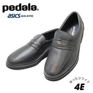 ビジネス  ウォーキングシューズ メンズアシックスペダラ  WPD407黒4E 幅広甲高 本革スリッポンシューズ ASICS PEDALA |rhythm-shoes