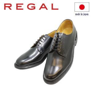 ビジネスシューズ リーガル REGAL プレーントゥー 2504NA黒EE 靴 本革ビジネスシューズ|rhythm-shoes