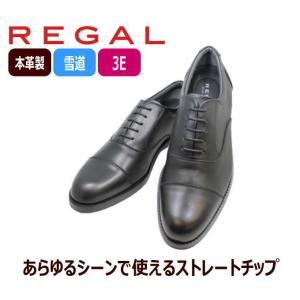 ビジネスシューズ リーガル REGAL ゴアテックス 32NR BB 黒 3E ストレートチップ 防水 紳士靴 rhythm-shoes 02