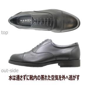 ビジネスシューズ リーガル REGAL ゴアテックス 32NR BB 黒 3E ストレートチップ 防水 紳士靴 rhythm-shoes 03