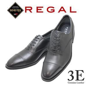 ビジネスシューズ リーガル REGAL ゴアテックス 35HR BB黒 3E ストレートチップ 防水 紳士靴|rhythm-shoes