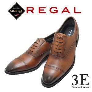 ビジネスシューズ リーガル REGAL ゴアテックス 35HR BB ブラウン 3E ストレートチップ 防水 紳士靴|rhythm-shoes