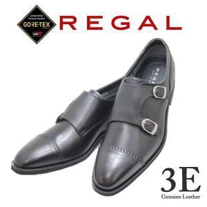 ビジネスシューズ リーガル REGAL ゴアテックス 37HR BB 黒 3E ダブルモンクストラップ 防水 紳士靴|rhythm-shoes
