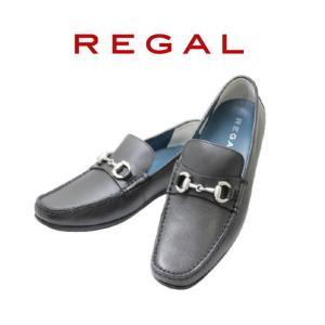 ビジネスシューズ リーガル REGAL 57HR AF黒 紳士靴 本革スリッポンシューズ|rhythm-shoes