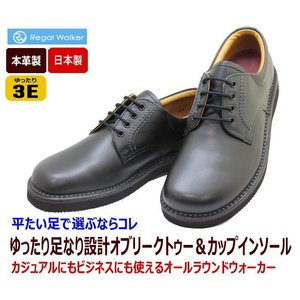 ウォーキングシューズ メンズ リーガルウォーカーJJ23黒AG 幅広3E REGAL rhythm-shoes