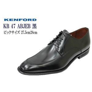ビジネスシューズ リーガル KENFORD ケンフォード KB47ABJEB黒4E 本革紳士靴ビックサイズ ビジネスシューズ27.5cm28cm|rhythm-shoes