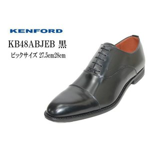 ビジネスシューズ メンズ リーガル KENFORD ケンフォード KB48ABJEB黒4E 本革 ビックサイズ 27.5cm28cm|rhythm-shoes
