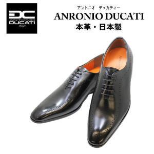 ビジネスシューズ メンズ  アントニオ デュカティー1174黒 本革  ビジネスシューズ スワールモカシューズ|rhythm-shoes