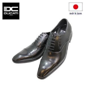 ビジネスシューズ メンズ アントニオ デュカティー8412黒 紳士靴 レザーソール 革底ストレートチップ フォーマルシューズ 冠婚葬祭|rhythm-shoes
