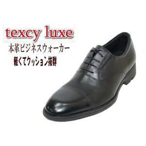 スニーカーの履き心地を実現。新世代ビジネス。クッション抜群のTEXCY-LUXE。 スタンダードなラ...