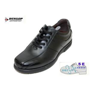ウォーキングシューズ メンズ DUNLOPダンロップ 2108 黒 5E 本革軽量 タウンカジュアルシューズ|rhythm-shoes
