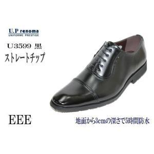 UP renoma 3599黒 3E紳士靴 ビジネスシューズ ストレートチップ|rhythm-shoes