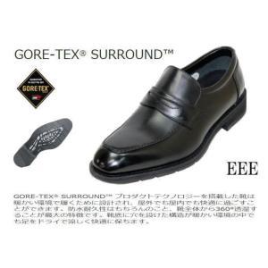 ビジネスシューズ メンズ マドラス ウォーク ゴアテックス  madras-WALK 5611黒 3E 本革 防水靴|rhythm-shoes