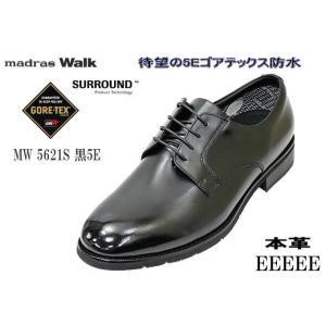 ビジネスシューズ メンズ ゴアテックス madras-WALK 5621S 黒 幅広5E 本革 防水靴|rhythm-shoes