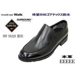 ビジネスシューズ メンズ マドラス ウォーク ゴアテックス madras-WALK 5622S 黒 幅広5E本革 防水靴|rhythm-shoes