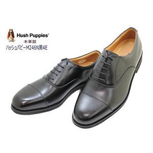 ビジネスシューズ メンズ ハッシュパピー M246NA黒 4E幅広  軽量 本革 紳士靴 通勤靴  冠婚葬祭 フォーマルシューズ|rhythm-shoes