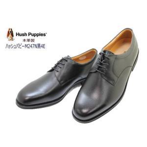 ビジネスシューズ メンズ ハッシュパピー M247NA黒 4E幅広軽量 本革 紳士靴 通勤靴 プレーントゥー シンプル|rhythm-shoes