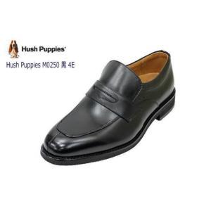 ビジネスシューズ メンズ ハッシュパピー M250NA黒 4E幅広  軽量 本革 紳士靴 通勤靴  スリッポン ローファー|rhythm-shoes