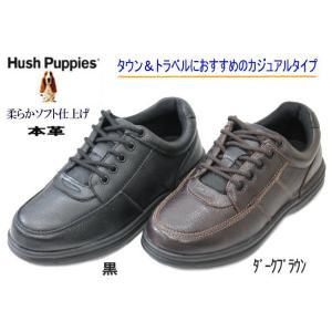 カジュアルシューズメンズ ハッシュパピーM354 黒 ダークブラウン 本革タウン旅行カジュアルシューズ|rhythm-shoes