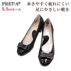 レディース パンプス PRET-Aプレタ9576 黒 ローヒール|rhythm-shoes
