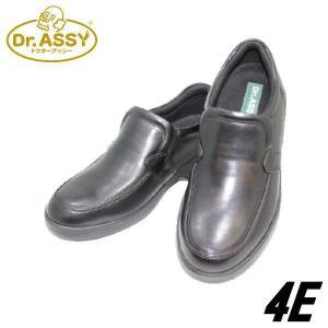 ウォーキングシューズ メンズ ビジネス ドクターアッシー DR.ASSY 1010 黒 ゆったり 4E 本革 軽量  通気靴|rhythm-shoes