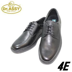 ウォーキングシューズ メンズ ビジネス ドクターアッシー DR.ASSY 6047 黒 ゆったり 4E 本革軽量 ストレートチップシューズ 通気靴|rhythm-shoes
