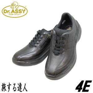 ウォーキングシューズ メンズ ドクターアッシーDR.ASSY 8014 黒 ゆったり4E 本革 軽量 タウンカジュアルシューズ 通気靴|rhythm-shoes