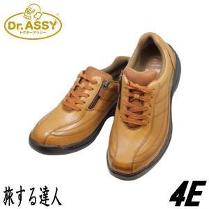 ウォーキングシューズ メンズ ドクターアッシーDR.ASSY 8014 キャメル ゆったり4E 本革 軽量 タウンカジュアルシューズ 通気靴|rhythm-shoes