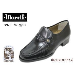 ビジネスシューズ メンズ マレリーmarelli  971黒 幅広3E 本革 モカシンビジネス|rhythm-shoes