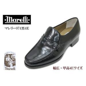 ビジネスシューズ メンズ マレリーmarelli  974黒 幅広4E 本革 モカシンビジネス|rhythm-shoes