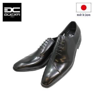 ビジネスシューズ メンズ アントニオ デュカティー8411黒 本革  レザーソール 革底 ビジネスシューズ スワールモカシューズ|rhythm-shoes