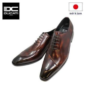 ビジネスシューズ メンズ アントニオ デュカティー8411ブラウン 紳士靴 レザーソール 革底 スワールモカシューズ|rhythm-shoes