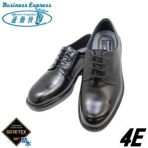ビジネスシューズ メンズ 通勤快速 ゴアテックス 3123黒 4E 本革 防水 幅広靴|rhythm-shoes