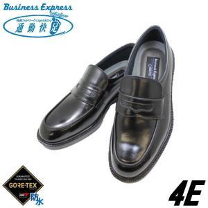ビジネスシューズ メンズ 通勤快速 ゴアテックス 3124黒 4E 本革 防水 幅広靴|rhythm-shoes