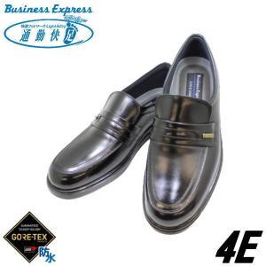 ビジネスシューズ メンズ 通勤快足 ゴアテックス 3126黒 4E 本革 防水 幅広靴|rhythm-shoes