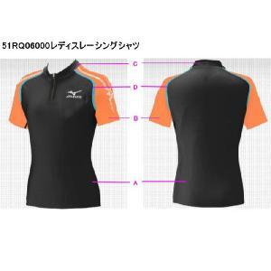 ミズノスペクトラ受注生産 レーシングシャツ(レディス)  陸上・ランニング ウエア 51RQ06000|rhythmic-rhythmy