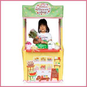 ままごとキッズテントのお花屋さん リボンフラワーショップ カウンターテーブルセット お店屋さんごっこ ままごとキッチン|ribbon-m