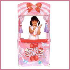 ままごとキッズテント リボンアイドルステージ カウンターテーブルセット アイドルごっこ遊び|ribbon-m