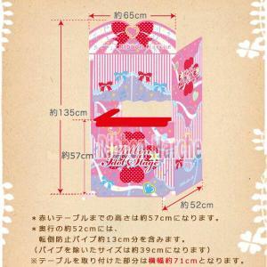 ままごとキッズテント リボンアイドルステージ カウンターテーブルセット アイドルごっこ遊び|ribbon-m|06