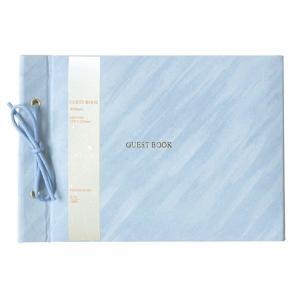 ゲストブック(芳名帳) ライトブルー WE-GE-06