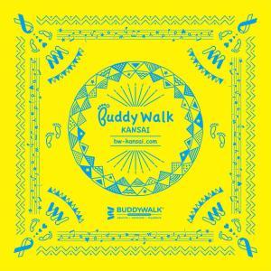 バディウォーク関西 チャリティーバンダナ 黄色 ダウン症 ブルー&イエロー|ribbon-shop