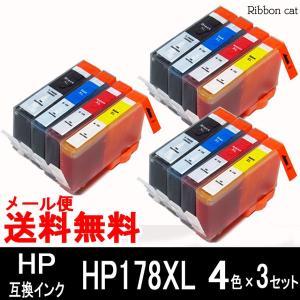 HP178XL (増量タイプ) HP  互換インクカートリッジ  4色×3セット(計12個)