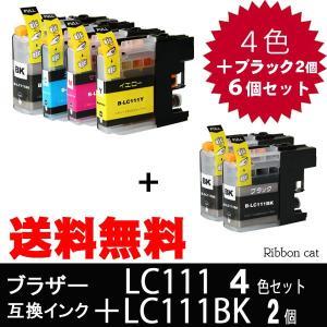 LC111 ブラザー(Brother) 互換インクカートリッジ4色セット+ LC111Bk 2個(6個セット) LC111-4PK 互換 LC111BK LC111C LC111M LC111Y