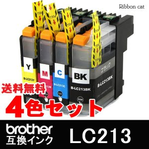 LC213 ブラザー互換インクカートリッジ 4色セット 対応機種 DCP-J4220N MFC-J4720N LC213BK LC213C LC213M LC213Y LC213-4PK